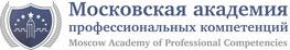 Московская академия профессиональных компетенций Logo